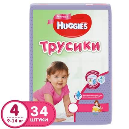 Подгузники-трусики Huggies для девочек 4 (9-14 кг), 34 шт.