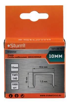 Скобы для электростеплера Sturm! 1071-03-10