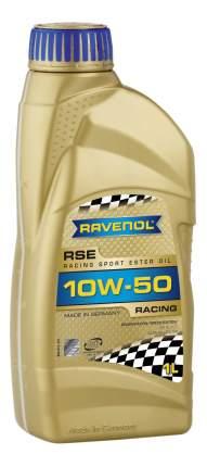 Моторное масло Ravenol Racing Sport Ester SAE 10W-50 1л