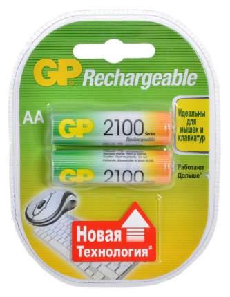 Аккумулятор GP Batteries 210AAHC-2CR2 2 шт