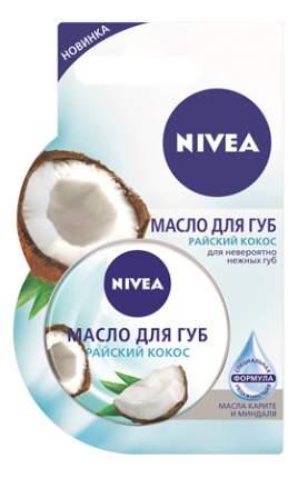 Масло для губ NIVEA райский кокос 16,7г