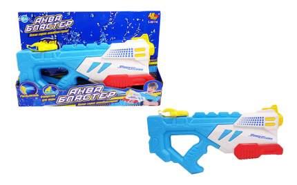 Водное оружие АкваБластер, 700 мл, 44x26x5,5 см