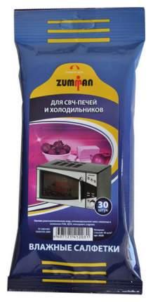 Салфетка для уборки Zumman для СВЧ-печей и холодильника 30 шт