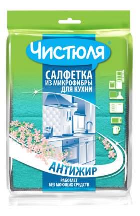Салфетка для уборки ЧИСТЮЛЯ Антижир 17x23 см