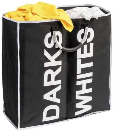 Корзина для белья Tatkraft Space 16330 Черный, белый