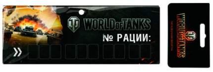 Автомобильная визитка WORLD OF TANKS WOT-MT-WT031504