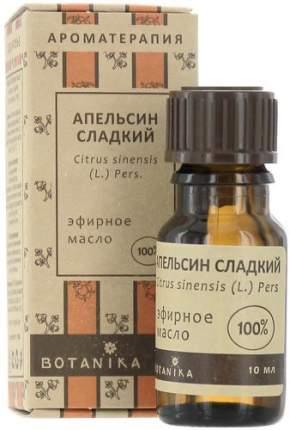 Эфирное масло BOTANIKA Апельсин сладкий 100% натуральное, 10 мл