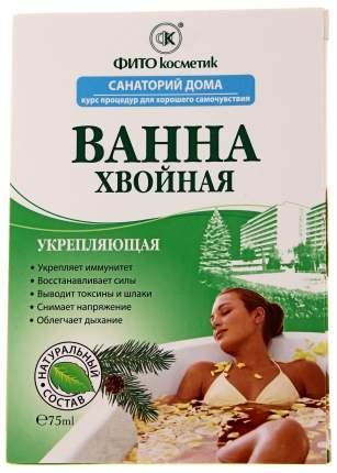 Смесь Фитокосметик Ванна - Хвойная 75 мл