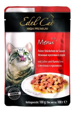 Влажный корм для кошек Edel Cat, печень, кролик, 100г