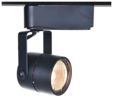 Трек-система Arte Lamp A1310PL-1BK GU10