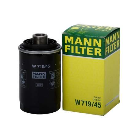 Фильтр масляный двигателя MANN-FILTER W719/45