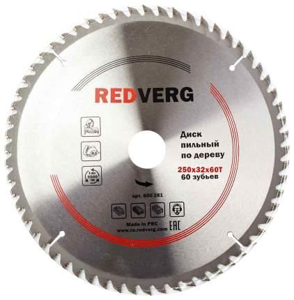 Диск пильный RedVerg 6621233 800281