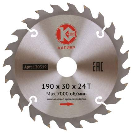 Пильный диск Калибр 190х30х24z 26308