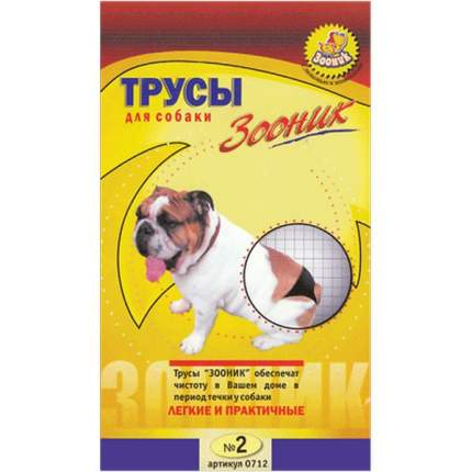 Трусы для собак Зооник стаф, цвергшнауцер, размер 2, черные