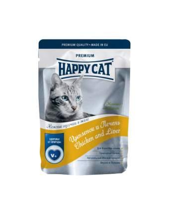 Влажный корм для кошек Happy Cat, цыпленок, печень, 100г