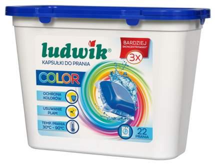Таблетки для стирки Ludwik для цветных вещей 22 штуки