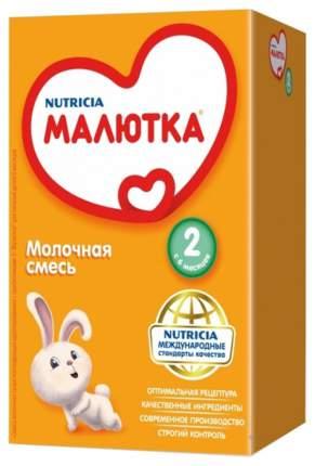 Молочная смесь 2 (от 6 до 12 мес.) Малютка 600 г