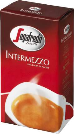 Кофе молотый Segafredo intermezzo 250 г