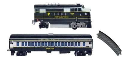 Железная дорога Начало большого пути 355 см2001B