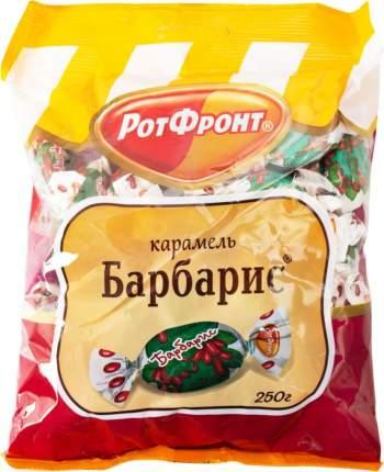 Карамель барбарис  РотФронт 250г