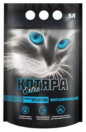 Комкующийся наполнитель для кошек Котяра Extra силикагелевый, 3.5 кг, 5 л