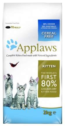 Сухой корм для котят Applaws Беззерновой, с курицей и овощами, 2кг