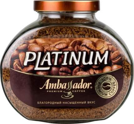 Кофе растворимый Ambassador platinum сублимированный 190 г