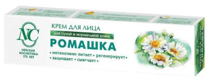 Крем для лица Невская косметика Ромашка 40 мл