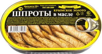 Шпроты Крымское золото в масле 190 г