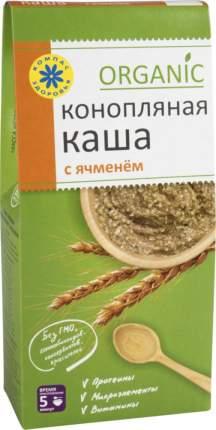 Каша конопляная Компас здоровья organic с ячменем 250 г