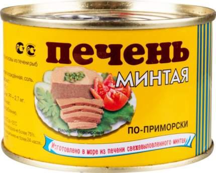 Печень минтая Дальморепродукт по-приморски 240 г