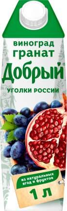 Нектар гранат-виноград Добрый уголки России 1 л