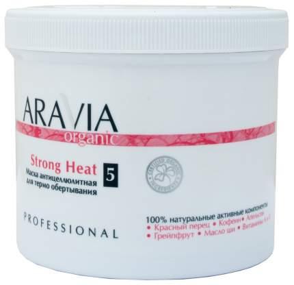 Маска для тела Aravia Professional Organic Strong Heat 550 мл