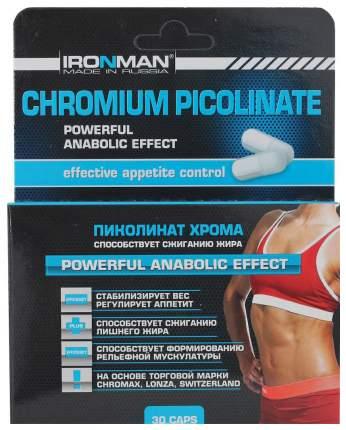 Жиросжигатель Ironman Пиколинат Хрома, 30 капсул