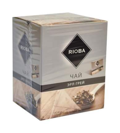 Чай черный Rioba эрл грей байховый крупнолистовой ароматизированный 20 пакетиков