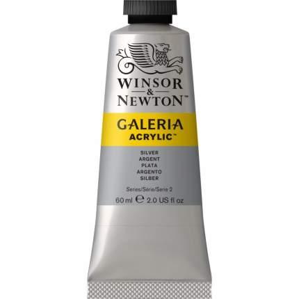 Акриловая краска Winsor&Newton Galeria серебряный металлик 60 мл