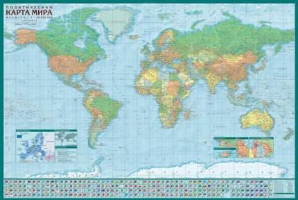 Политическая карта мира. Настенная карта с антибликовой ламинацией 1:45 60x90