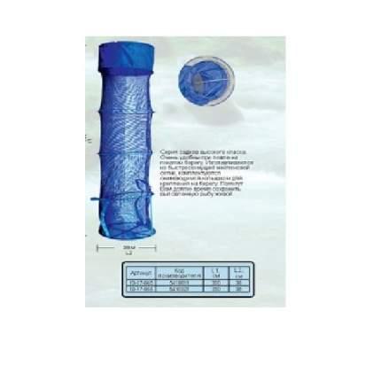 Садок береговой SWD, мелкая сетка, колышек, 38 см, 2,0 м