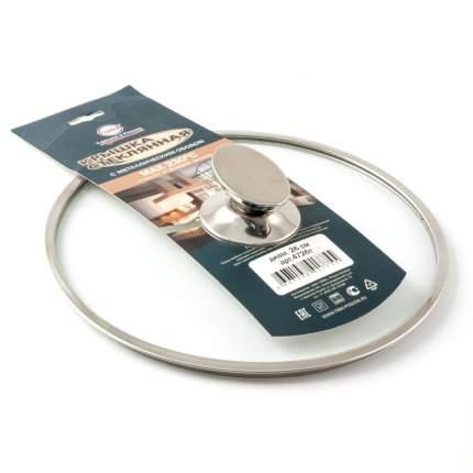 Крышка для посуды Tima широкий обод 22 см