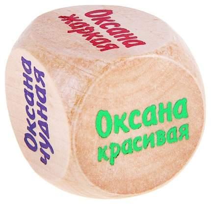 Кубик для настольных игр Sima-Land Оксана 647178