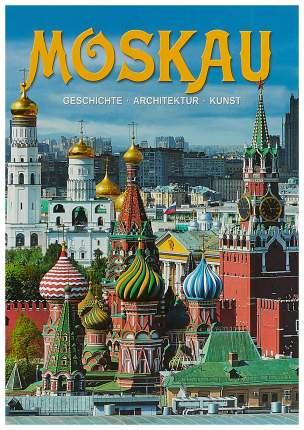 Книга Медный всадник Moscow. Альбом на английском языке