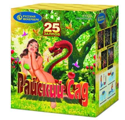 Салют Русский Фейерверк Р7748 Райский сад 25 залпов