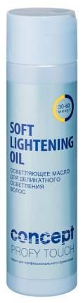 Осветлитель для волос Concept Soft Lightening Oil 250 мл