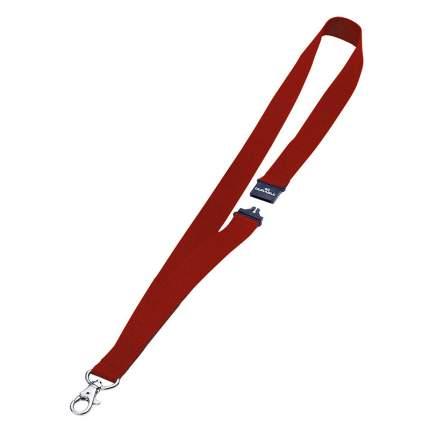 Шнур текстильный для бейджей 44смx20мм с боковым замком и карабином с лого красный 10 шт.