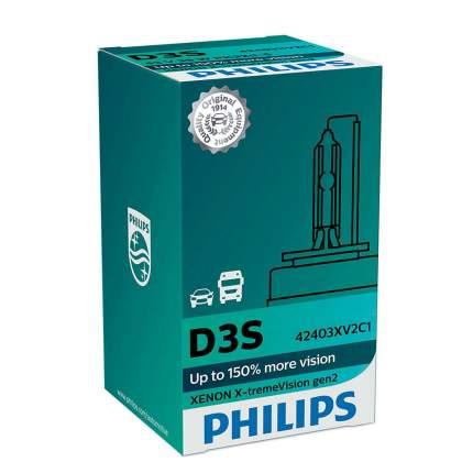 Лампа Газоразрядная D3s X-Tremevision  150 Philips арт. 42403XV2C1