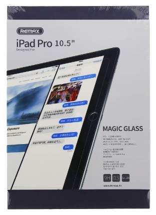 "Защитное стекло  Remax для Apple iPad Pro 10,5"""