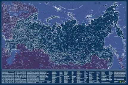 Карта Российской Федерации. СВЕТЯЩАЯСЯ В ТЕМНОТЕ. Не имеет аналогов