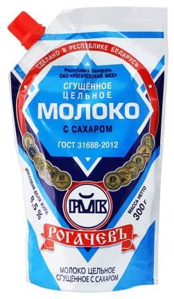Молоко Рогачевъ сгущенное с сахаром гост 8.5% 300 г