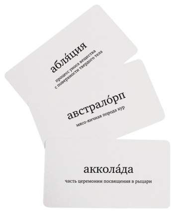 """Набор карточек Pagedown """"Ерундопель"""", игра ума"""