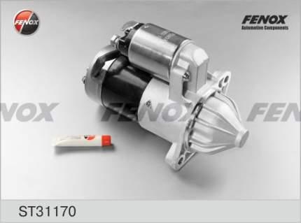 Стартер FENOX ST31170